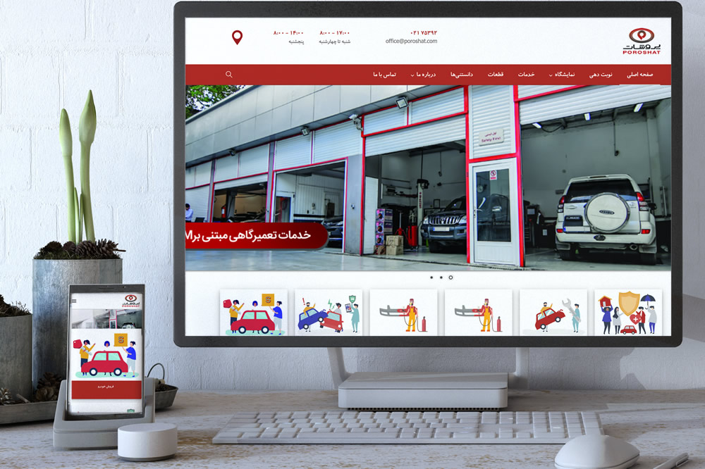 Poroshat Car Corporate Website- TOYOTA and LEXUS dealers