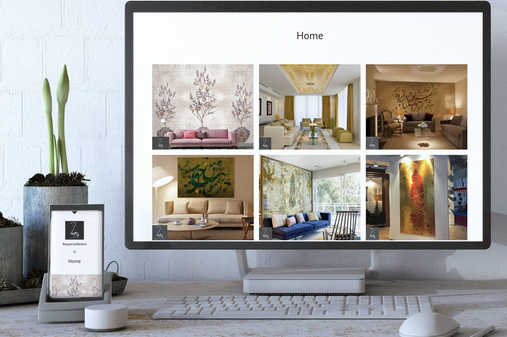 Pouyan Collection Corporate Website
