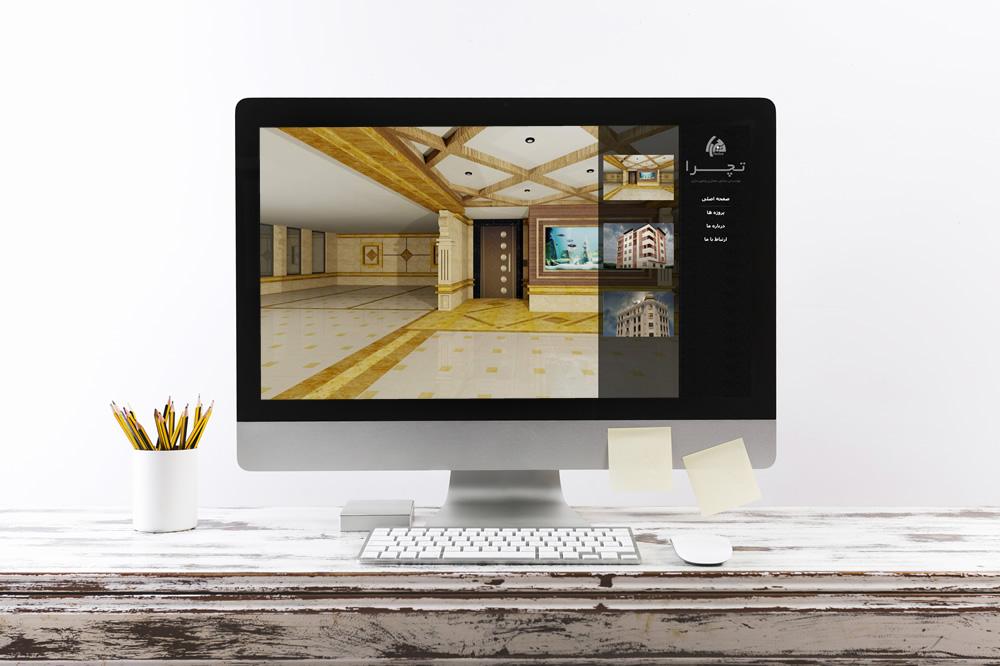 Tachra Architectural Company's Static Website